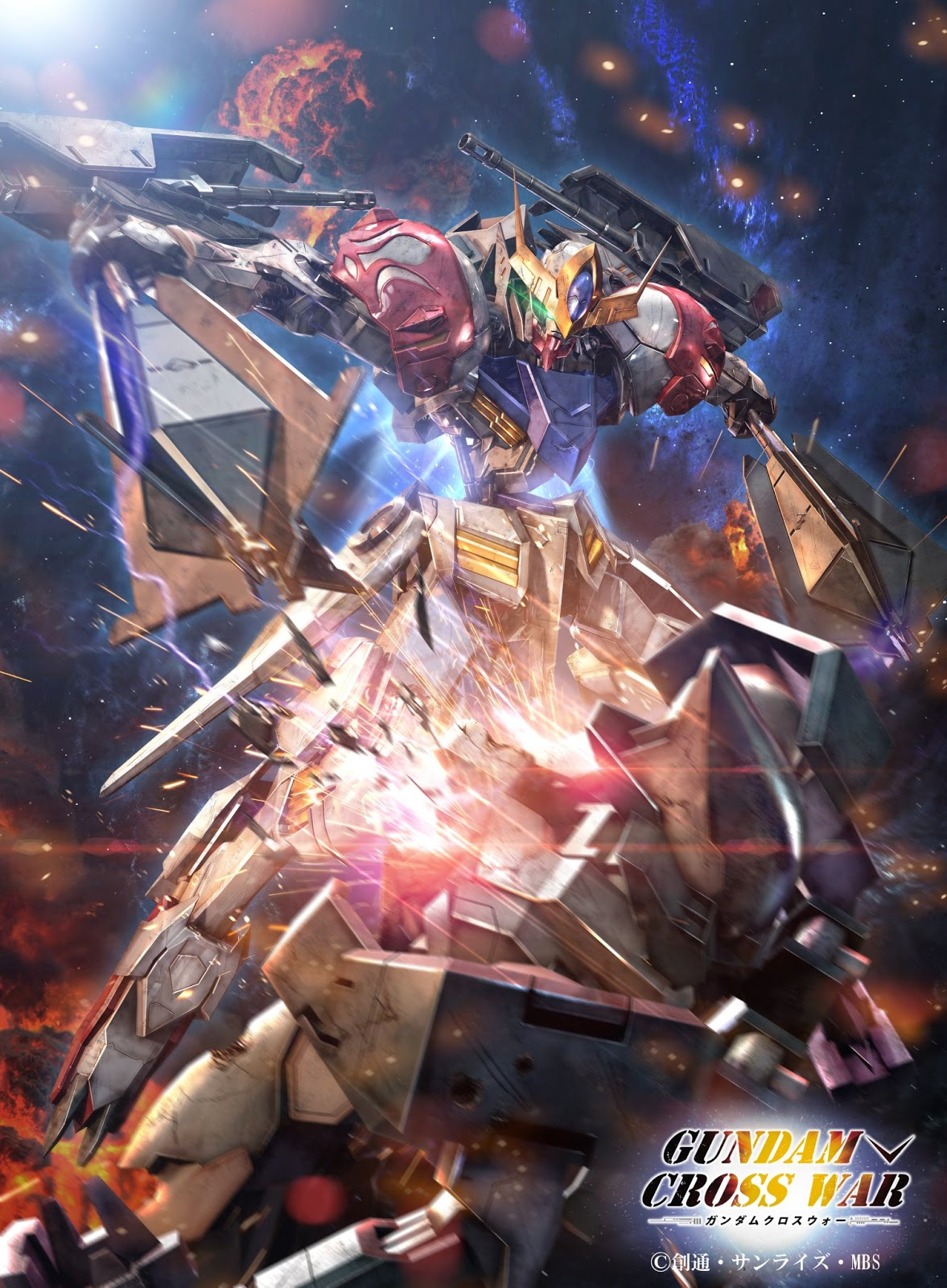 Gundam Cross War Mobile Phone Size Wallpapers