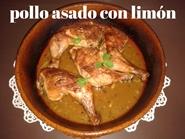 http://www.carminasardinaysucocina.com/2018/08/pollo-asado-con-limon.html