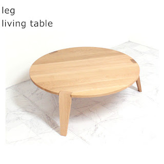 【LT-T-021】レッグ living table