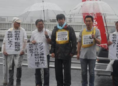 https://doro-chiba.org/nikkan_tag/8484/