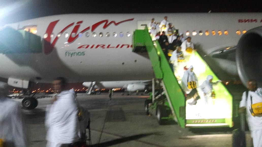 Hj Zulheimy Ma Amor Kembara Haji 2017 Penerbangan Ke Jeddah