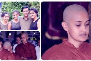 athurugiriye Dhamma Sukitha Bhikkuni