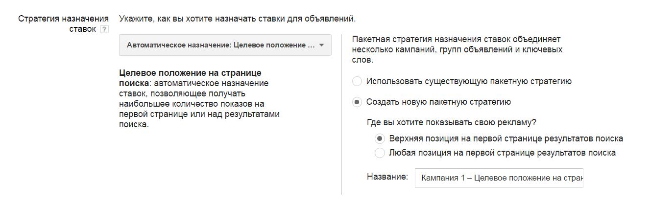 сторінка_пошуку