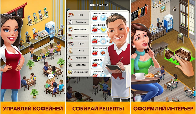 My Cafe Recipes & Stories 3