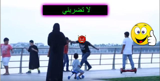 مقلب خطير ضرب الطفل بائع اللبان! ماهي ردة ناس كانت ردة قوية شاهد الفيديو لان
