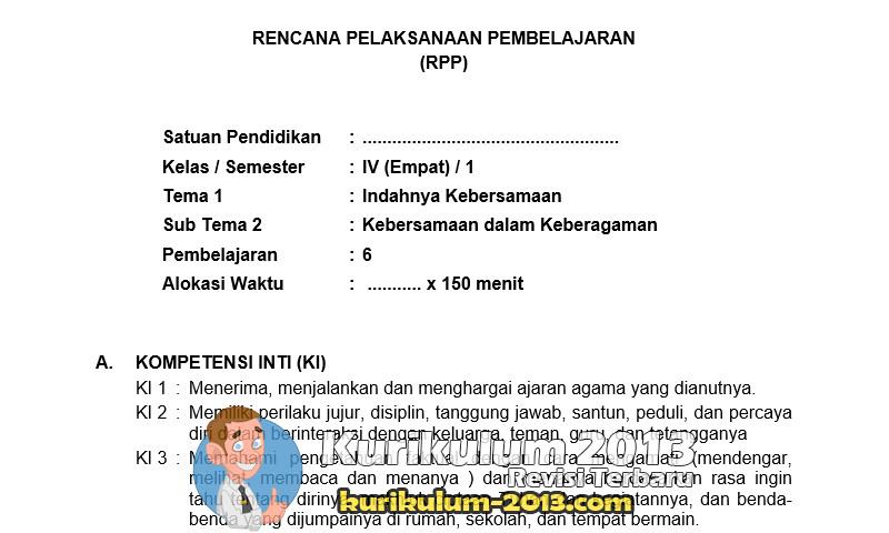 RPP K13 Kelas 4 SD Sub tema 2 Pembelajaran 6 dan sub tema 3 Pembelajaran 2
