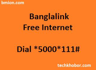 Banglalink-Free-Internet-3G-1Mbps-300MB-Free-Dial-*5000*111#