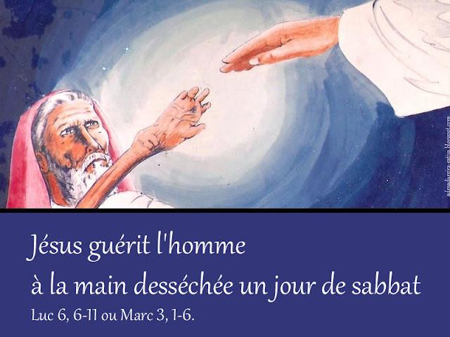 Jésus guérit l'homme à la main desséchée un jour de sabbat