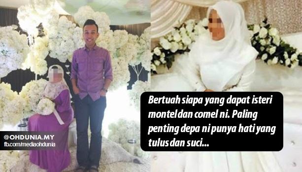 Inilah Sebab, Kenapa Suami Perlu Bangga Dapat Isteri 'Montel'!