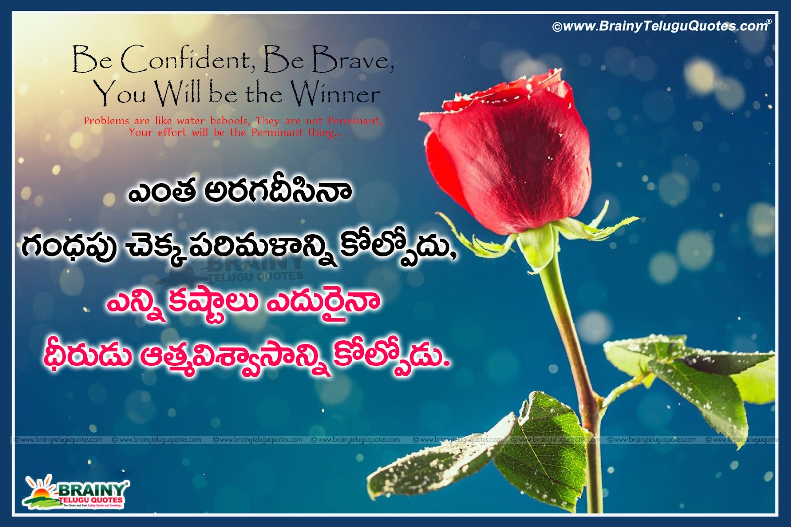 Best telugu inspirational quotes with blooming flower hd - Inspiring wallpapers with inspiring thoughts ...