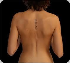 Tatuaje Pequeño Espalda Mujer Generadores Electricos Portatiles