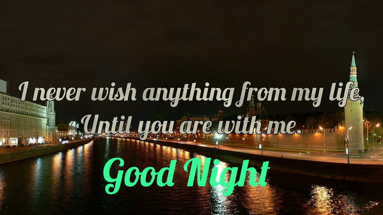 I never wish anything from my life - Romantic Good Night Have a sweet dream baby