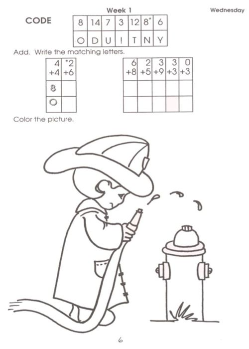 Special Connection Homeschool: Schoolhouse Review: Math