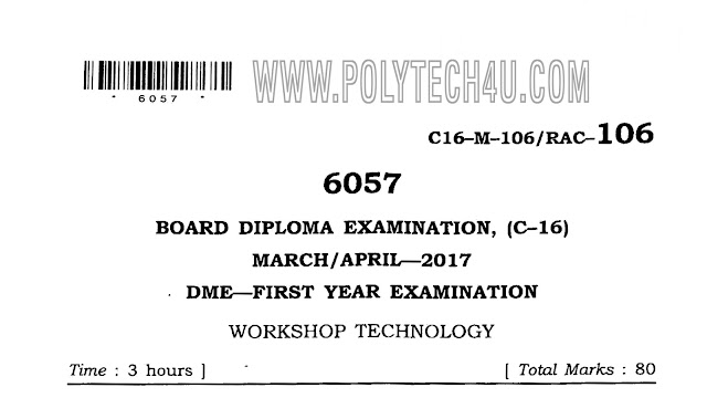 C-14 DME WORKSHOP TECHNOLOGY PREVIOUS QUESTION PAPER