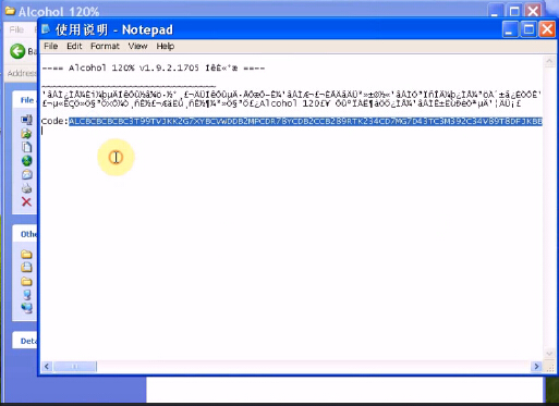 install-OnDemand-v5.8.2-on-XP-3