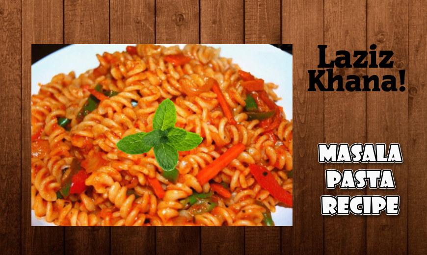 मसाला पास्ता बनाने की विधि - Masala Pasta Recipe in Hindi