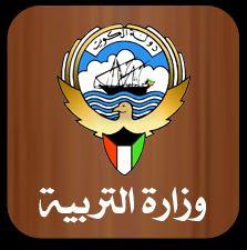 توظيف لكافة الجنسيات في الكويت