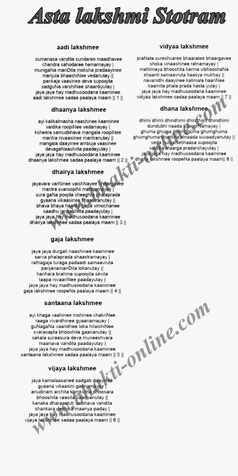 Ashtalakshmi Stotram Lyrics Telugu Pdf