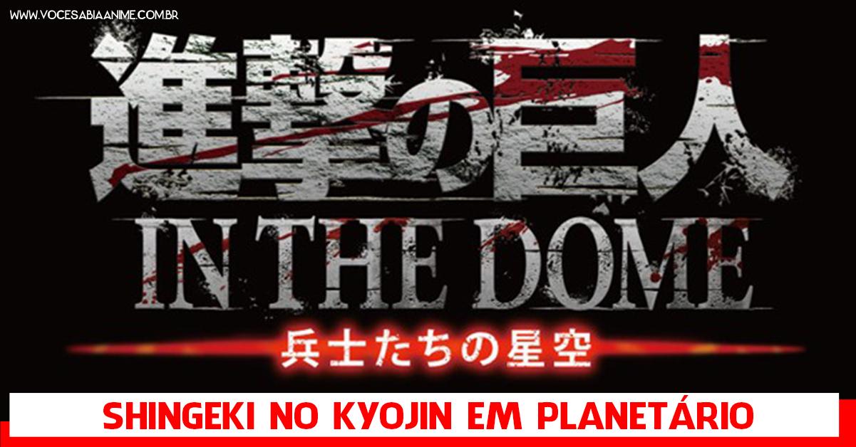 Shingeki no Kyojin terá evento de Planetário no Japão.