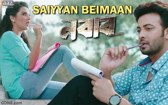 Saiyyan Beimaan - Nabab