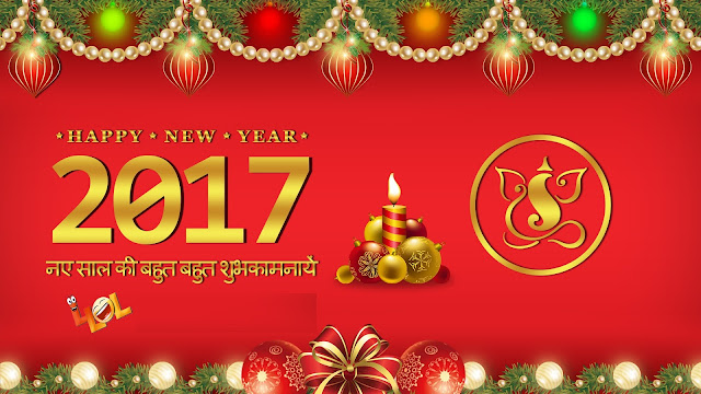 Happy New Year status for Facebook and whatsapp