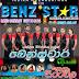 INDIKA WEERARATHNA WITH BENZ STAR LIVE IN PATTIVILA 2017-06-17
