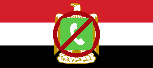 تعرف على الحقيقة الكاملة حول حظر الـvoIP في مصر ؟!