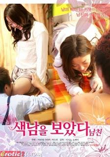 Her mother Evil mind (2013)