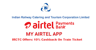 IRCTC railway ticket booking offer with airtel money cashback
