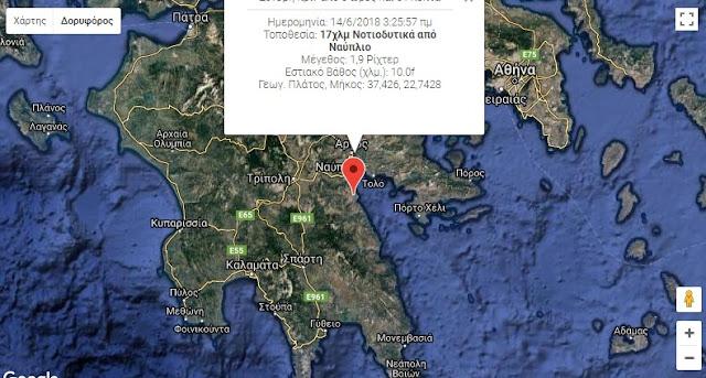 Σεισμός κοντά στο Ναύπλιο τα ξημερώματα