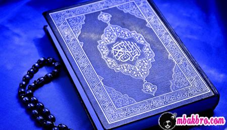 Iram dhat al-imad