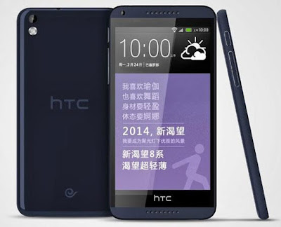 HTC Phablet S