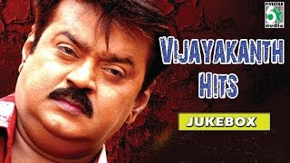 Vijayakanth Hits | Hits of Vijayakanth | Juke Box