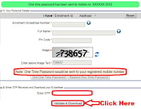 how to download aadhar card with aadhaar number only