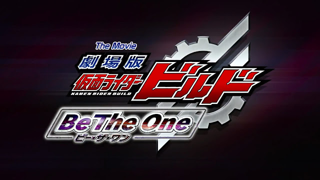 Kamen Rider Build the Movie – Be the One Subtitle TV-Nihon