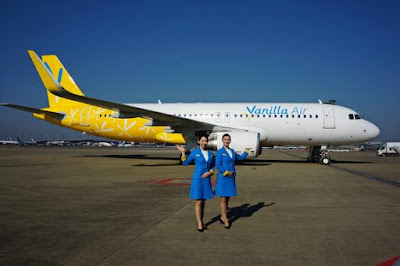Vanilla Air Plans Low-Cost Flights to Cebu