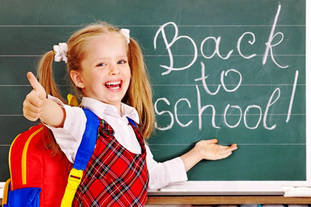 Διακοπές ΤΕΛΟΣ για τους μαθητές! 11 Σεπτεμβρίου χτυπά το σχολικό κουδούνι