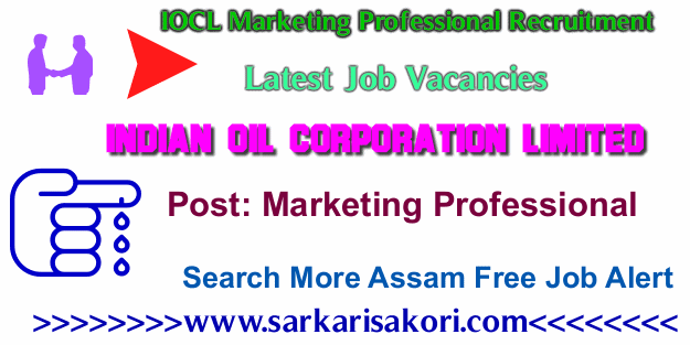 IOCL Marketing Professional Recruitment 2017 Marketing Professional