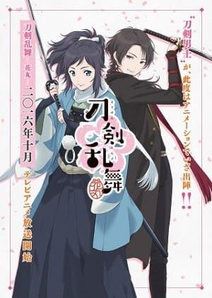 Touken Ranbu - Hanamaru Desenhos Torrent Download onde eu baixo