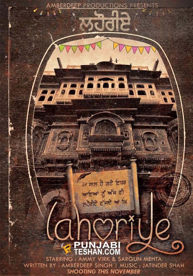 Ammy Virk, Sargun Mehta Punjabi film Lahoriye Wiki, Poster, Release date, Songs list