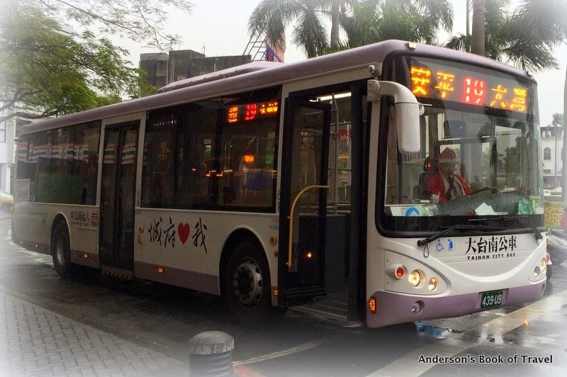 安德生遊記之運輸旅遊專刊: 大臺南公車革新追蹤報導2014年版(三)-潛力路廊先導公車