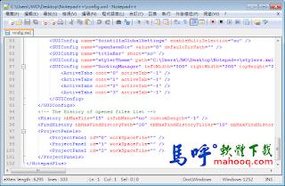 Notepad++ Portable 中文版免安裝 - 網頁編輯程式軟體下載