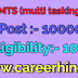 SSC 10000 Multi Tasking staff (MTS) government job 2019
