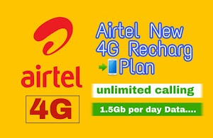 AIRTEL 4G Recharge Prepaid Plans Full Talktime In Hindi