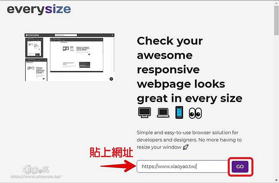 everysize 查看網頁在不同裝置的呈現效果,自訂任意尺寸一次顯示多個螢幕畫面 - 逍遙の窩