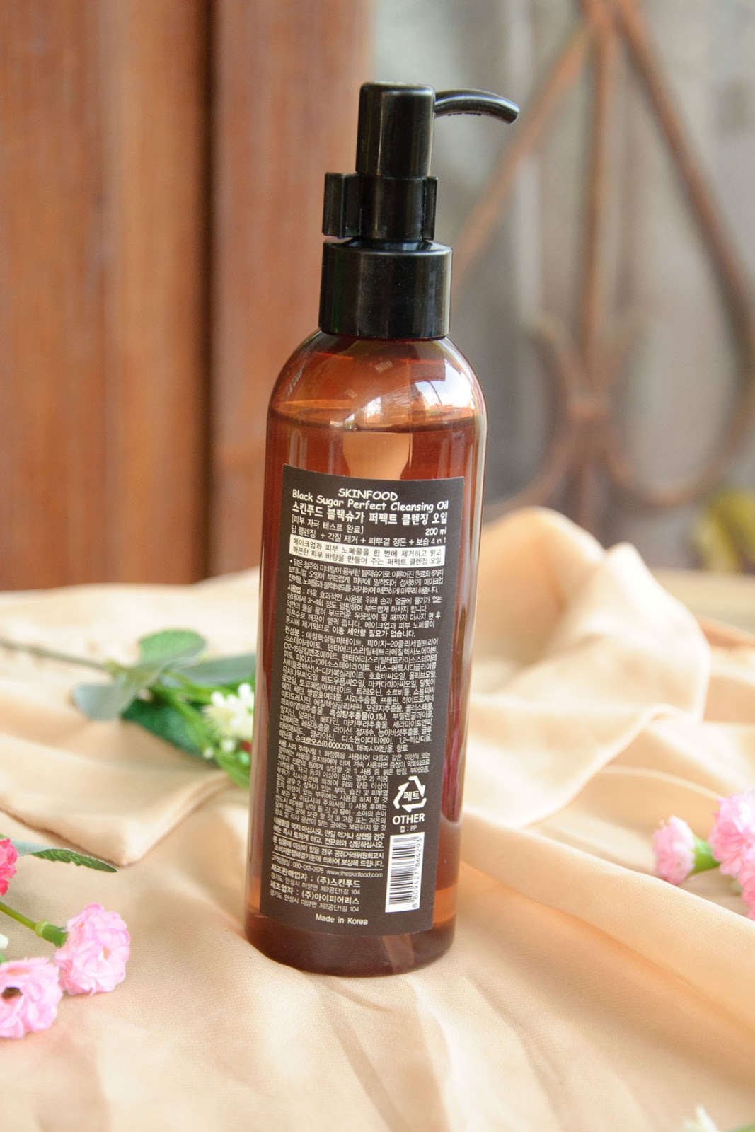 Skin food Black Sugar Cleansing Oil Review   PDXBEAUTIFUL