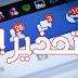 حذير : خطير جدا على حسابك , فيروس جديد ينتشر في رسائل على الفيس بوك , تعرف كيف تتخلص منه قبل فوات الاوان !