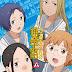 [BDMV] Chio-chan no Tsuugakuro Vol.01 DISC2 [180926]