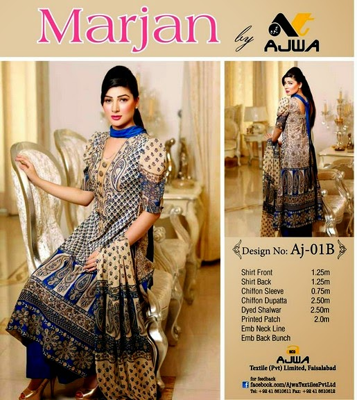 Marjan Inlay Cards Collection 2014