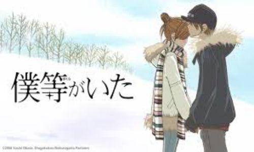 Bokura ga Ita English Sub